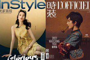 Khi dàn mỹ nhân Hoa Ngữ đọ sắc trên bìa tạp chí đầu năm 2021: Ai đẹp hơn ai?