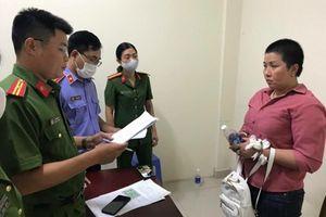 Công an Cà Mau thông báo tìm nạn nhân của Nguyễn Thị Bích Thủy