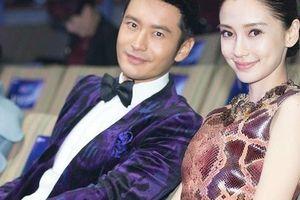 Hé lộ lý do khiến Angelababy kiên quyết muốn ly hôn với Huỳnh Hiểu Minh: Phụ nữ nào gặp người đàn ông như thế này cũng muốn buông tay