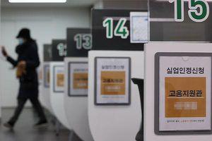 Số người thất nghiệp ở Hàn Quốc cao kỷ lục