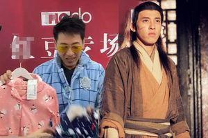 'Lệnh Hồ Xung' kinh điển tuổi 54: Không con cái, phải livestream bán quần áo