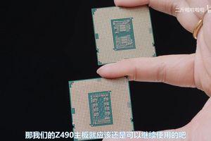 CPU Rocket Lake S của Intel nhanh hơn tới 19% so với năm ngoái