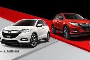 Honda HR-V 2021 ra mắt, giá chỉ từ 593 triệu đồng