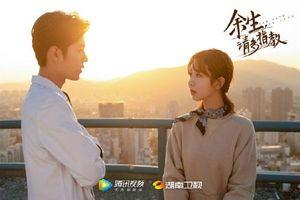 Cùng điểm qua những bộ phim Hoa ngữ dự sẽ 'làm mưa làm gió' trong năm 2021