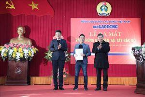 Nhà báo Nguyễn Hoàng Long nhận nhiệm vụ mới tại Tây Bắc