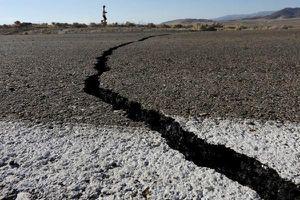 Lại xảy ra động đất ở Indonesia