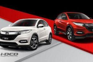 Honda HR-V 2021 ra mắt, giá từ 591 triệu đồng