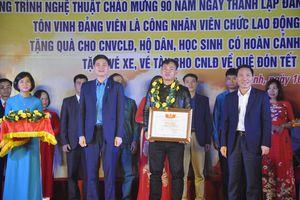Liên đoàn Lao động tỉnh Thái Nguyên: Tiếp tục tổ chức 'Tết sum vầy' 2021