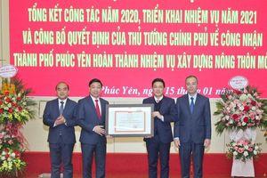 Thủ tướng Chính phủ công nhận TP. Phúc Yên hoàn thành xây dựng NTM