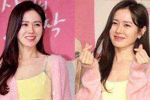 Nhân dịp sinh nhật 39 tuổi, fan chúc Son Ye Jin đã 'hạ cánh chuẩn' nơi anh