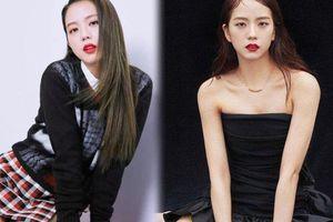 Nối gót Jennie, Jisoo Black Pink thành công mở khóa lục đại tạp chí của Hàn Quốc