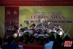 Trung tâm Chính trị huyện Mường Lát đón nhận bằng công nhận Trung tâm chính trị đạt chuẩn giai đoạn 2009 - 2015