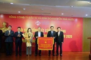 SCIC và mục tiêu trở thành Quỹ đầu tư của Chính phủ