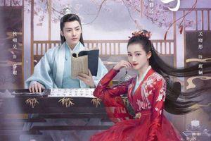 Top 10 phim Hoa Ngữ hay nhất đang lên sóng hiện nay