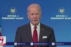Mỹ tăng cường an ninh cho lễ nhậm chức tổng thống