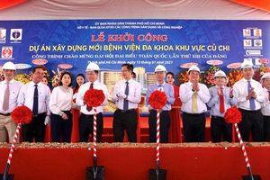 TP.HCM: Khởi công xây dựng Bệnh viện Đa khoa khu vực Củ Chi trên 1.800 tỷ đồng
