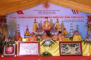 Chùa Phổ Quang khánh thành đại hùng bảo điện, cổng tam quan
