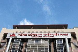 Tổng công ty Thép (TVN) báo lãi 260 tỷ đồng, đạt 247% kế hoạch năm