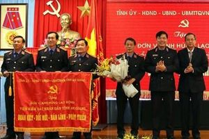 VKSND tỉnh An Giang đón nhận danh hiệu Anh hùng lao động và Cờ thi đua Chính phủ năm 2020