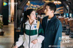 Top 8 phim ngôn tình Trung Quốc hay nhất đang lên sóng