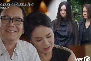Hướng Dương Ngược Nắng: Chuyện gì xảy ra nếu chị em Minh Châu cũng là con rơi?