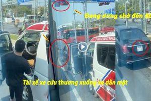 Dừng đèn đỏ không nhường đường cho xe cứu thương có bị phạt?