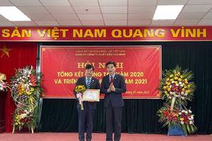 Đảng ủy Công ty Nhiệt điện Thái Bình: Quyết tâm triển khai tốt nhiệm vụ chính trị năm 2021