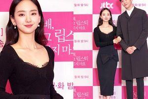 Sự kiện gây xôn xao xứ Hàn: Tình màn ảnh của Ji Chang Wook 'chặt chém' sexy vẫn lọt thỏm bên nam thần cao nhất Kpop