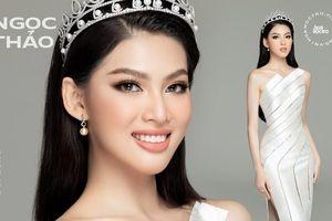 Nếu Ngọc Thảo quyết tâm đi thi Miss Grand International 2021, đây là hành trình mà cô sẽ phải trải qua