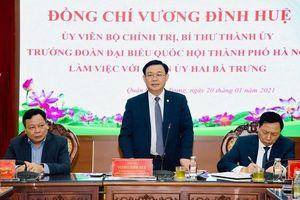 Bí thư Thành ủy Hà Nội đề nghị tổ chức tuyến phố đi bộ khu vực hồ Thiền Quang