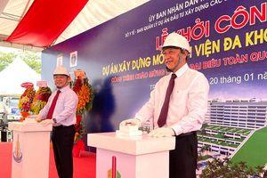 Khởi công xây dựng Bệnh viện Đa khoa khu vực Hóc Môn quy mô 1.000 giường