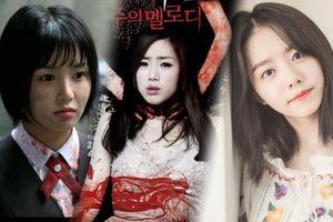 Nhiều Idol Kpop 'bị ám' trong phim ma học đường kinh hoàng: 'Nam sinh số 11' rùng rợn chẳng kém là bao!