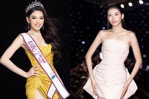 Nhan sắc Á hậu Ngọc Thảo đại diện Việt Nam thi Miss Grand International