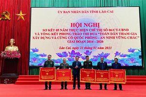 49 xã của Lào Cai được đưa ra khỏi diện trọng điểm, phức tạp về an ninh trật tự