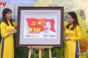 Phát hành đặc biệt Bộ tem bưu chính 'Chào mừng đại hội ĐCSVN lần thứ XIII'