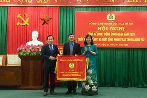 Hà Nội: Trên 9 tỉ đồng quà Tết cho đoàn viên, người lao động