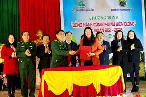 Hà Tĩnh: Ký kết phối hợp thực hiện chương trình 'Đồng hành cùng phụ nữ biên cương' giai đoạn 2021-2025