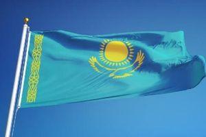 Tin Bộ Ngoại giao: Điện mừng Lãnh đạo Kazakhstan