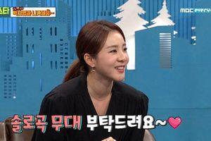 Dara (2NE1) khiến fan lo lắng khi lên sóng với cổ sưng to, liệu có liên quan bệnh về tuyến giáp?