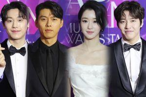 Thảm đỏ 'APAN 2020': Seo Ye Ji đẹp xuất thần, Hyun Bin - Son Ye Jin 'đường ai nấy đi'
