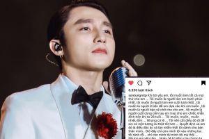 Đào lại Instagram, netizen nghi vấn Sơn Tùng - Thiều Bảo Trâm từng suýt tan vỡ 7 năm trước