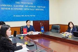 Tạo thuận lợi thương mại và đầu tư giữa các nước CLMV