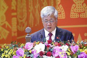 Tham luận của đồng chí Bộ trưởng, Chủ nhiệm Ủy ban Dân tộc tại Đại hội