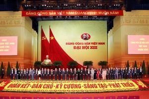 Hình ảnh lãnh đạo Trung tâm Báo chí phục vụ Đại hội XIII của Đảng