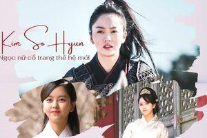 Kim So Hyun - ngọc nữ cổ trang thế hệ mới chuyên sánh đôi với loạt nam thần như Gong Yoo, Kim Soo Hyun,..