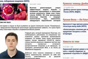 Báo Nga ca ngợi Việt Nam thành công trên nhiều bình diện