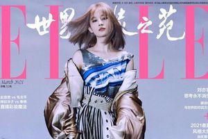 'Mulan mặt đơ' Lưu Diệc Phi tái xuất với loạt ảnh mới