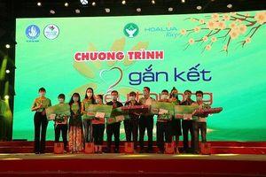 NTK Minh Châu, NSƯT Trịnh Kim Chi cùng nhiều văn nghệ sĩ mang Tết đến với trẻ em khó khăn