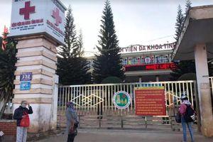 Phong tỏa Bệnh viện Đa khoa Gia Lai do có ca nghi nhiễm Covid-19