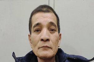 Trốn truy nã 12 năm, cựu chủ nhiệm hợp tác xã bị bắt